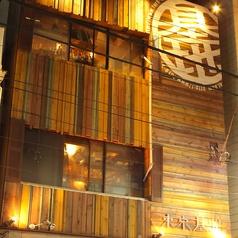 リゾットカフェ 東京基地 三軒茶屋店の雰囲気1