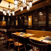 紀州山海料理 愚庵 丸ビル 丸の内店の雰囲気2