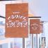 くるりCafeのロゴ