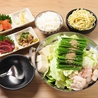 博多もつ鍋 おおやま 新宿小田急ハルク店のおすすめポイント1