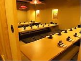 ◆打ち上げ、同窓会など、当店にお任せ◆30~50名様席★