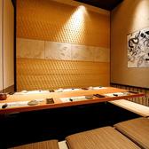 紀州山海料理 愚庵 丸ビル 丸の内店の雰囲気3