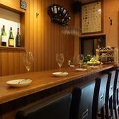 ワインと洋風惣菜 Coto Coto コトコトの雰囲気2