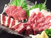 博多もつ鍋 大山 心斎橋のおすすめ料理2