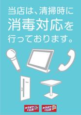 クラブダム CLUB DAM 博多駅前店のおすすめ料理1