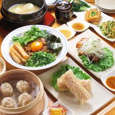 肉汁水餃子 餃包 池袋店の写真