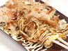 串と餃子と屋台料理 55酒場のおすすめポイント2