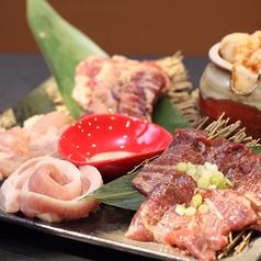 焼肉 森崎有三 中野栄店のおすすめ料理1