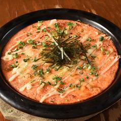 明太山芋チーズ焼き