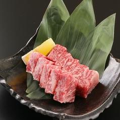 焼肉 燦家 大曽根店のおすすめ料理1