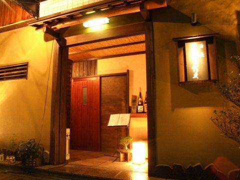 的場に佇む居酒屋「アリとキリギリス」ご予算に応じて宴会を受け付けています。