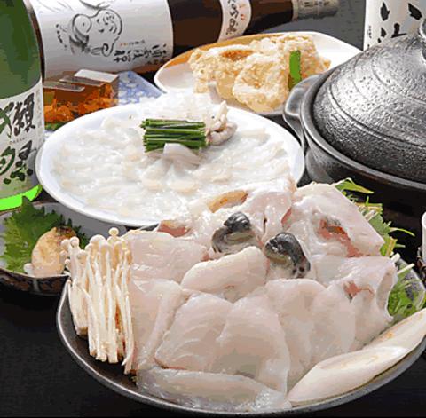 魚清 浅草