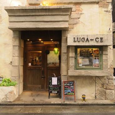 呑み処 Luga-ceの雰囲気1