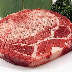 厚切り牛タン塩焼