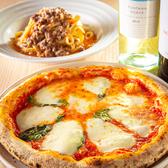 ITALIAN BAR AssoLusso イタリアンバル アッソルッソのおすすめ料理2
