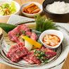焼肉ダイニング MEGUMI 南8条店のおすすめポイント1