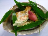 味問屋 明日香 本店のおすすめ料理2