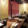 小樽食堂 金山店のおすすめポイント3