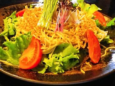 俺の和食 英二のおすすめ料理1