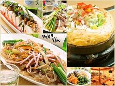 韓国料理 サランバン