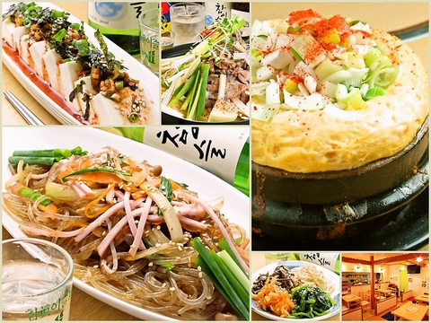 韓国料理 サランバン 学芸大学