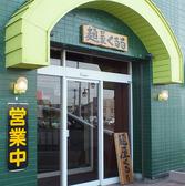 麺屋くるる 忠和店の雰囲気3