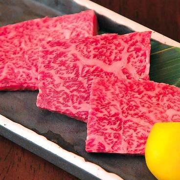 やっぱり焼肉じゃん 岐阜長良店のおすすめ料理1