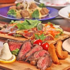 肉バル 川崎本店の特集写真