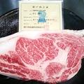 料理メニュー写真厳選「神戸牛」
