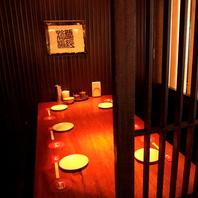 ◆個室感覚の席◆