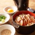 料理メニュー写真■鶏の蒲焼ひつまぶし