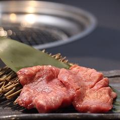焼肉 森崎有三 中野栄店のおすすめ料理2