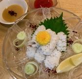 寿司処 裕喜のおすすめ料理2