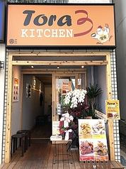 Tora3 Kitchenの写真
