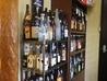 酒の蔵 おびのおすすめポイント3