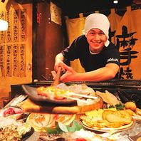 栄/居酒屋◆明るく楽しいお食事の時間を提供致します!