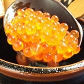 や台ずし JR安城駅前町のおすすめ料理2