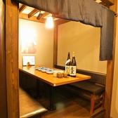 ≪個室4~6名≫個室としてご利用可能ですので落ち着いて会話をお楽しみいただけます。各種飲み会にぜひご利用ください。ご予約はお早目に!