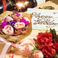 【誕生日などの特別な日に】バースデープレート♪