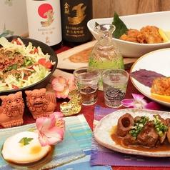 BAR E-sa- いーさーのおすすめ料理1