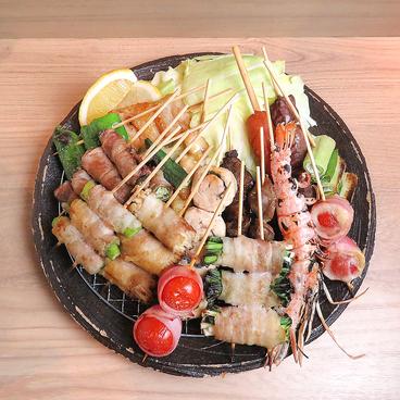 浜田食品のおすすめ料理1