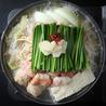 もつ鍋 慶州 西中洲店のおすすめポイント1