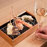 海鮮串天ぷら 中野家 東中野店のおすすめポイント3