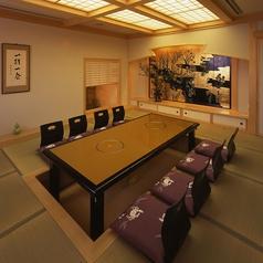 かに料理 静岡甲羅本店の雰囲気1