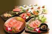 徳寿 しんら亭のおすすめ料理2