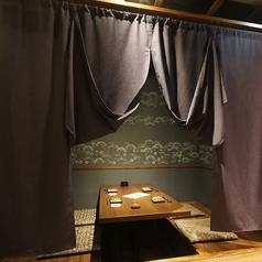 お洒落なカーテン個室(2~4名様用)
