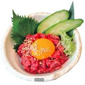 やっぱり焼肉じゃん 岐阜長良店のおすすめ料理3