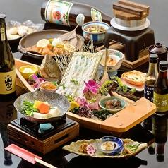 博多居酒屋 三喜月 筑紫口のコース写真