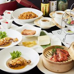 華湘 池袋東武店のおすすめ料理1