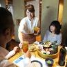 日本海庄や 南浦和店のおすすめポイント1